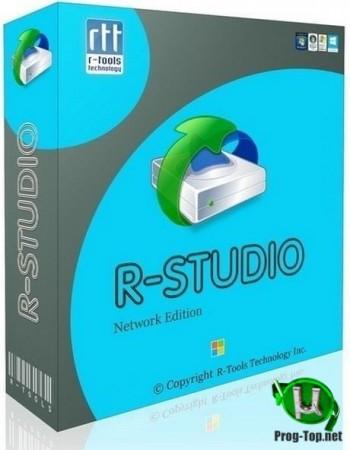 R-Studio Network Edition русский репак 8.13 build 176051 (& Portable) by elchupacabra