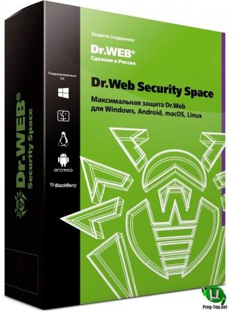 Активная защита компьютера - Dr.Web Security Space 12.0.2.3110