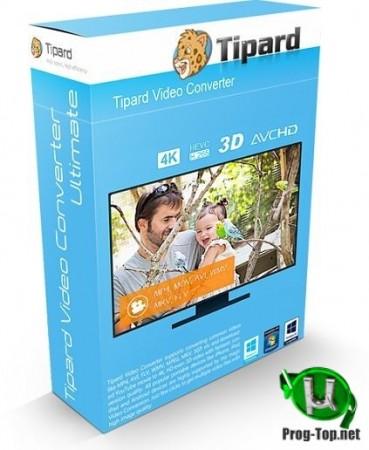 Конвертер видео большого размера - Tipard Video Converter Ultimate 10.0.10 RePack (& Portable) by TryRooM