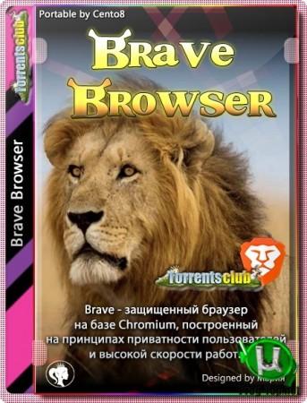 Brave Browser портативная версия 1.5.115 by Cento8