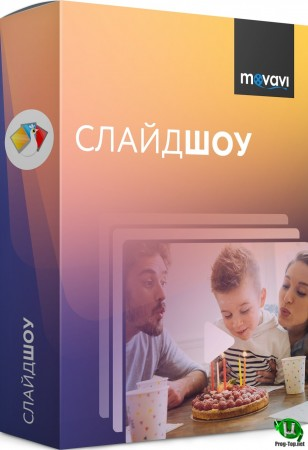 Movavi Slideshow Maker на русском 6.4.0 RePack (& Portable) by elchupacabra