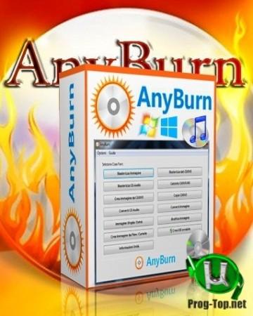 AnyBurn портативная версия 4.9