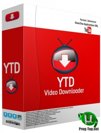 YTD Video Downloader PRO русский репак 5.9.16.3 (& Portable) by TryRooM