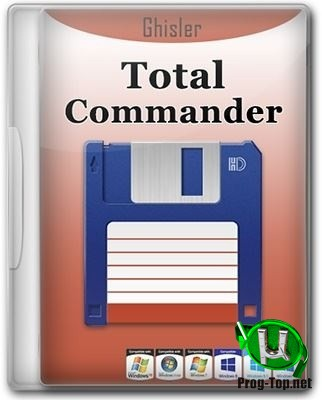 Портативный файлменеджер - Total Commander 9.51 LitePack / PowerPack + Portable 2020.3 by SamLab