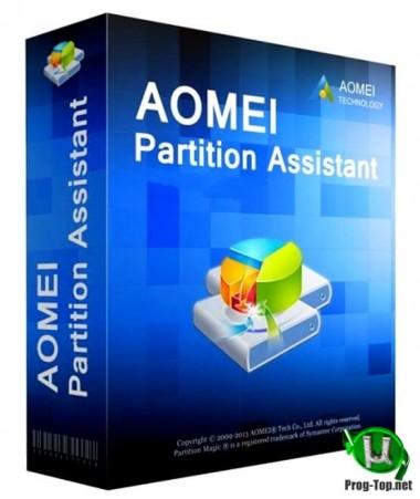 Разбивка диска без форматирования - AOMEI Partition Assistant Standard Edition 8.7