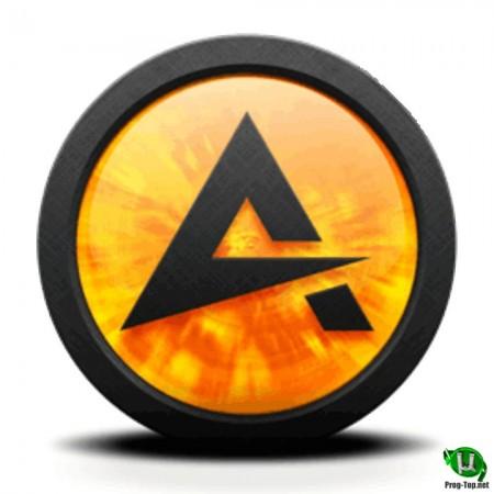 Проигрыватель музыки - AIMP 4.60 Build 2180 + Portable