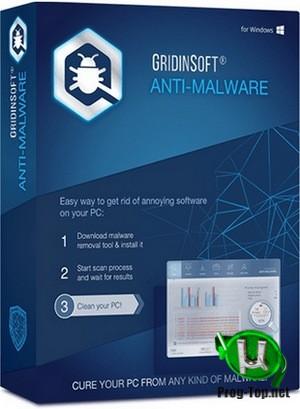 Защита ПК от вредоносных программ - GridinSoft Anti-Malware 4.1.36.4872
