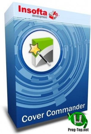 Виртуальные 3D коробки для дисков - Insofta Cover Commander 6.0.0 RePack (& Portable) by elchupacabra