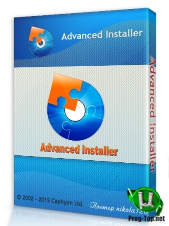 Advanced Installer на русском 16.9 RePack by xetrin