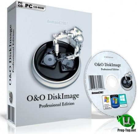 Резервные образы системы - O&O DiskImage Professional 15.3 Build 176 RePack by elchupacabra
