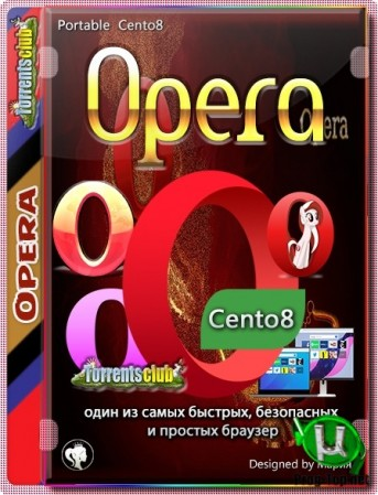 Репак браузера Opera 67.0.3575.115 Portable by Cento8