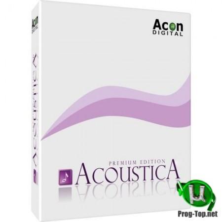 Редактирование и запись аудио - Acoustica Premium Edition 7.2.1 RePack (& Portable) by TryRooM