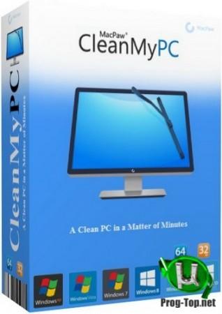 Чистка системного мусора - CleanMyPC 1.10.6.2044 RePack (& Portable) by elchupacabra