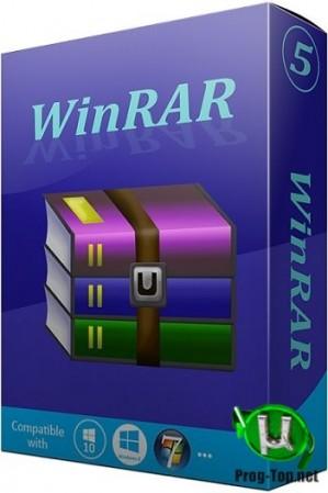 Файловый архиватор - WinRAR 5.90 Final RePack (& Portable) by KpoJIuK