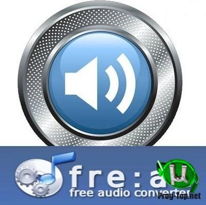Конвертер музыки - Freac 1.1 Stable + Portable