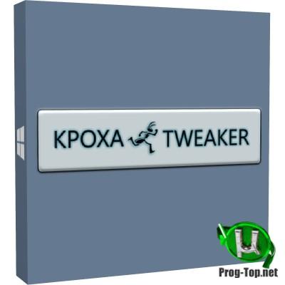 Твики для Windows - Кроха Tweaker 1.2
