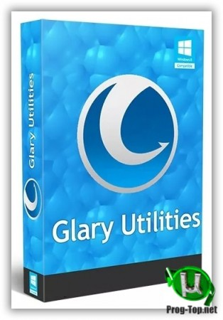 Glary Utilities Pro репак 5.139.0.165 (& Portable) by TryRooM