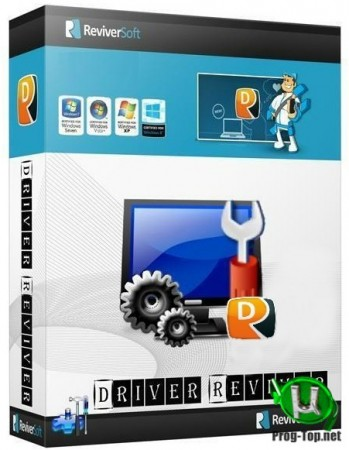 ReviverSoft Driver Reviver русская версия 5.33.3.2 RePack (& Portable) by TryRooM
