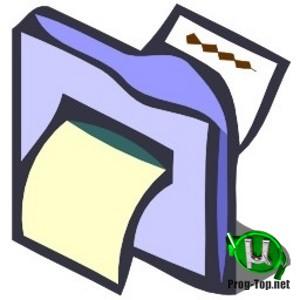 Массовое переименование файлов - ReNamer Pro 7.2