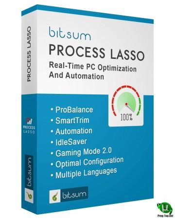 Process Lasso русская версия Pro  9.7.0.48