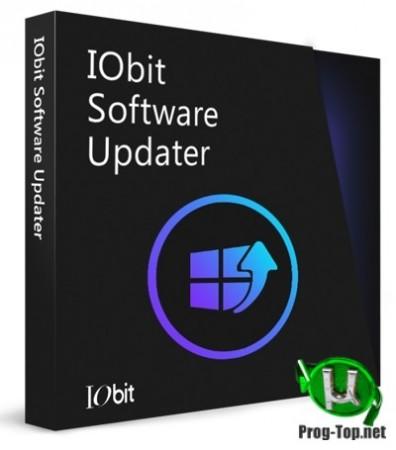 Автообновление установленных программ - IObit Software Updater Pro 2.5.0.3005