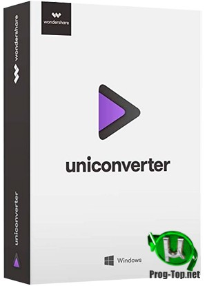 Wondershare UniConverter 12.6.1.3 (х64) Repack by elchupacabra