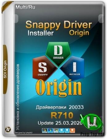 Установщик драйверов - Snappy Driver Installer Origin R710/ Драйверпаки 20033 (Official)