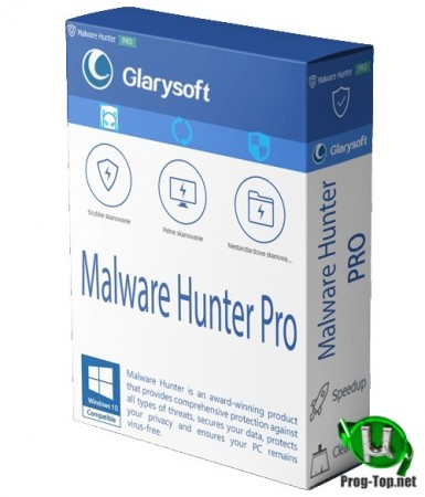 Антивирусное сканирование ПК - Glarysoft Malware Hunter PRO 1.99.0.688 RePack ( & Portable) by Dodakaedr
