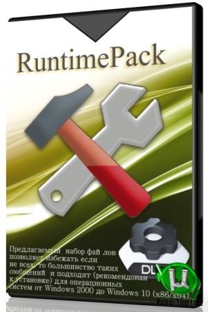 Runtime-библиотеки - RuntimePack Lite 20.3.3 by jameszero (x86-x64)