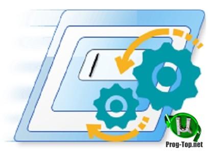 Редактирование заблокированных файлов - PowerRun v1.4