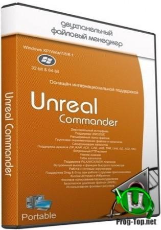 Файлменеджер - Unreal Commander 3.57 Build 1457 + GraphXPack + Portable