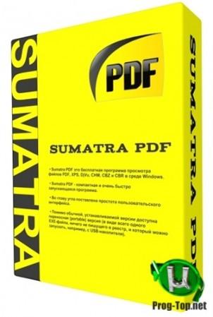 PDF просмотрщик - Sumatra PDF 3.3.12434 Pre-release + Portable