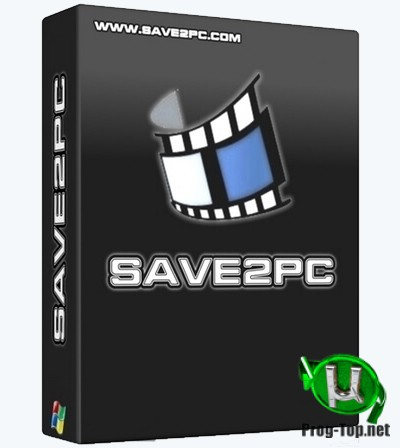 Видеозагрузчик - save2pc Ultimate 5.59.1593 RePack (& Portable) by TryRooM