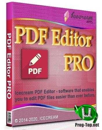 Редактирование текста в PDF - Icecream PDF Editor PRO 2.20 RePack (& Portable) by elchupacabra