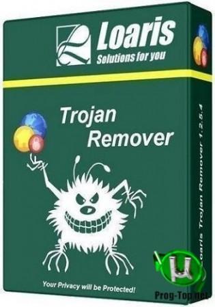 Портативный антивирусный сканер - Loaris Trojan Remover 3.1.21.1446 RePack (& Portable) by elchupacabra