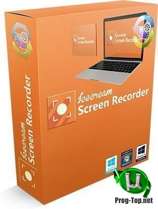Видео и скриншоты с экрана - Icecream Screen Recorder PRO 6.16 RePack (& Portable) by TryRooM