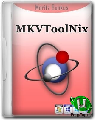 Редактор MKV видео - MKVToolNix 45.0.0 Final + Portable