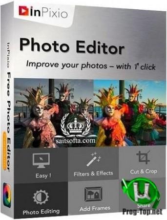 Редактор фокуса и размера фото - inPixio Photo Editor 10.1.7389 RePack (& Portable) by TryRooM
