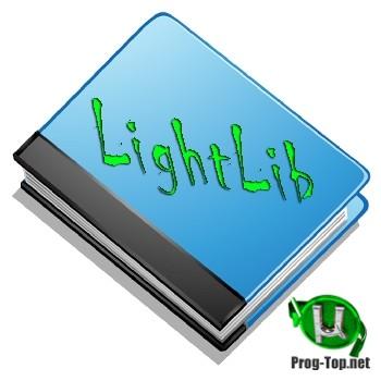 Редактирование и чтение электронных книг - LightLib 1.8.1