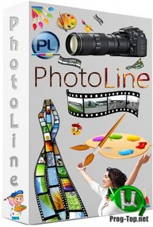 Эффекты и фильтры для фотоснимков - PhotoLine 22.01 RePack (& Portable) by elchupacabra