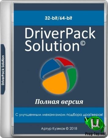 Поиск и установка драйверов - DriverPack Solution 17.10.14 Полная версия (DP 20035)