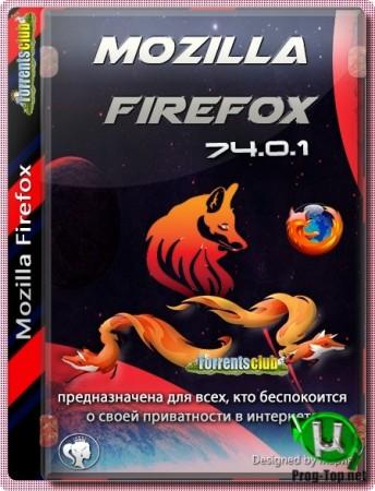 Firefox Browser портативная версия 74.0.1 by PortableApps