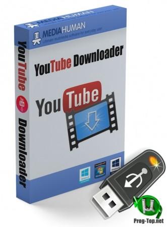 Загрузчик видео в нужном формате - MediaHuman YouTube Downloader 3.9.9.35 (0204) RePack (& Portable) by elchupacabra