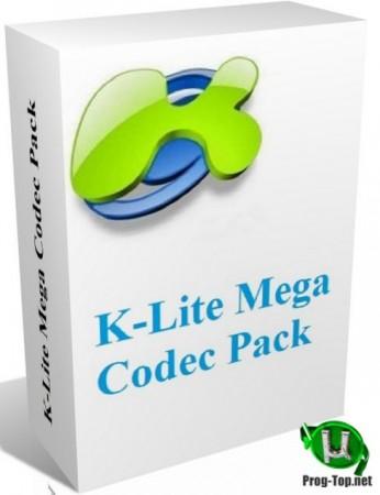 Пакет видео кодеков и фильтров - K-Lite Codec Pack 15.4.4 Mega/Full/Standard/Basic + Update
