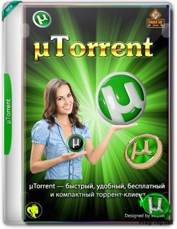 Загрузчик торрентов - µTorrent 3.5.5 (build 45628) Portable by Sanlex (Ad-Free)