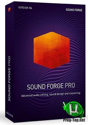Восстановление музыки - MAGIX Sound Forge Pro 14.0 Build 43 (x86/x64)