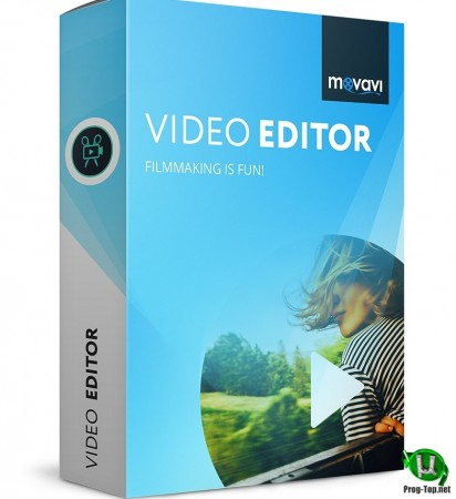 Редактор видео и звука - Movavi Video Editor Plus 20.3.0 RePack (& Portable) by TryRooM