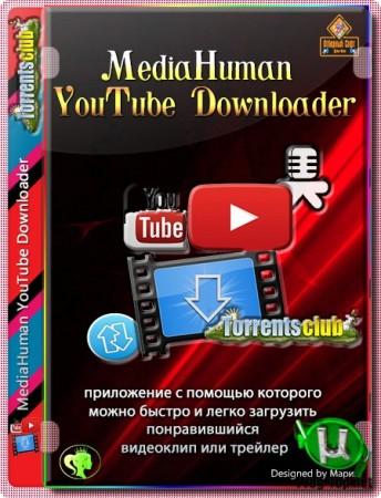 Загрузка видео в несколько потоков - MediaHuman YouTube Downloader 3.9.9.35 (0604) RePack (& Portable) by elchupacabra