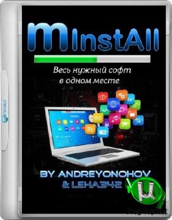 Распакованная версия MInstAll v.17.04.2020 By Andreyonohov & Leha342
