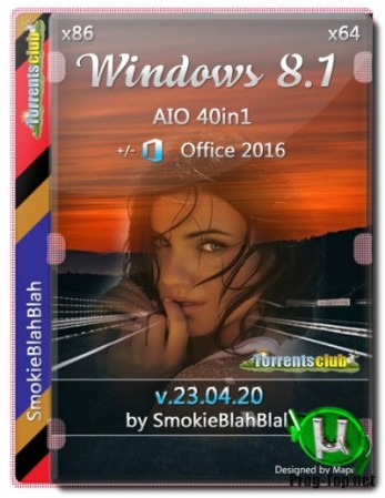 Windows 8.1 (x86/x64) 40in1 +/- Офис 2016 SmokieBlahBlah 23.04.20